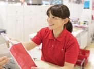 雑貨、文房具、便利グッズにコスメetc...見てるだけでワクワクする商品に囲まれてお仕事!社割でお得に購入もできます♪