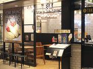 JR岡山駅直結!! 話題沸騰のアノお店♪ さんすて一番街の従業員割引もあり◎