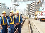 日本の鉄道という≪夢≫を縁の下から支える仕事!鉄道好きの人、必見!丁寧にお仕事できる方、大歓迎です!