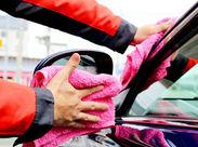 ――★☆難しいことなし☆★―― 洗車された車をふいたり、オイル交換をしたり◎ 初めてでもすぐ出来ちゃいます!