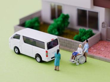 介護資格は必要ありません♪ 丁寧で温かいお仕事ができますよ◎ 勤務スタート日は希望でOK!