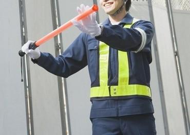 """【警備】>安心の日給保障!<""""短時間でも8000円GET!""""「こちらにどうぞ~~。」→とっても簡単な交通警備がメイン!◆"""