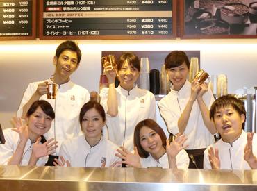 【カフェStaff】゚・*:.。NEW STAFF大募集♪。.:*・゚ホッと一息つけるくつろぎの空間を提供★こだわりのコーヒーの作り方、教えます◎