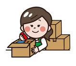スーパーの食料品を箱に入れていく作業など◎ モニターがあるからほぼ間違いもありません♪
