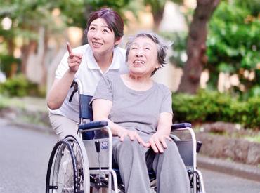 施設利用者様の活動支援と日常生活のサポート◎ 扶養範囲内で働く主婦パートさんが多数! プライベートとの両立応援します♪