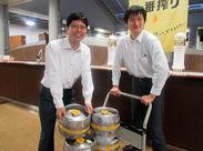 """キリンビール工場の""""キャスト""""の一員として、おいしいビールをご提供★*誰でもおいしいビールを注げるようになりますよ♪"""