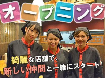 \オープニング大募集★/ 関西・関東を中心に店舗展開中のお店です! ここで新しい友達ができるかも…!? ※写真は田所商店です