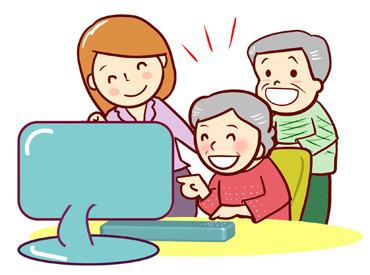 【パソコン教室STAFF】\難しいお仕事ナシ◎/自動車学校内のパソコン教室★簡単なパソコン操作ができればOK♪《1月中旬~》1年間のお仕事です!