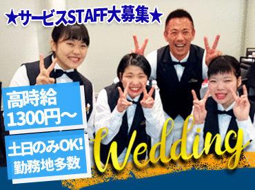 """未経験者さん、大歓迎◎ 上の写真は採用担当の戸井田さんです♪ """"トレーニングは私がきちんと指導するので安心して下さい"""""""