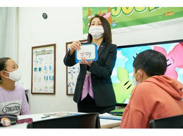 スクールはレッスン以外も英語が飛び交う♪Come and join our team★ 楽しく働く仲間が待っています!