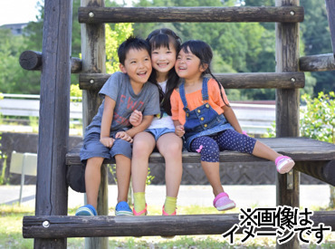 ♪♪子ども達と楽しい時間を過ごす♪♪ 児童一人ひとりに合わせて、 自立した日常生活を送れるようにサポートします◎