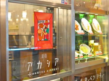 【洋食店STAFF】空に近い*羽田空港内の洋食店*ほっこり、どこか懐かしい雰囲気…♪<未経験さん歓迎!>高校生、大学生扶養内もOKです!