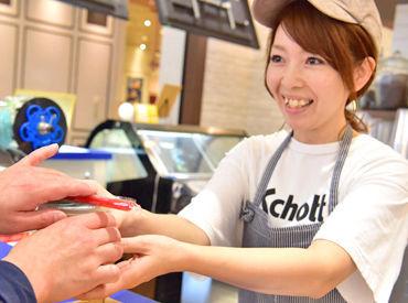 ≪スウィーツ好きにピッタリのオシゴト!≫世界中から[安心]で[魅力的]な食材を探し、提供することをコンセプトとしたお店です♪