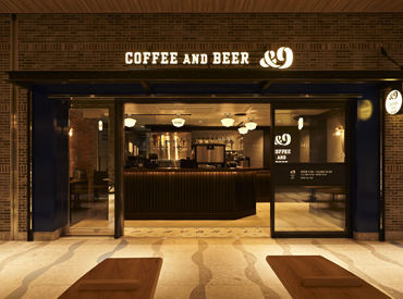 """【COOFFEE AND BEER &9 】 JR横浜駅構内 【エキュートエディション横浜】内の """"カフェ&ダイニング""""です!"""