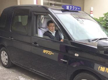 【タクシードライバー】 ★旭タクシーで安心・安定お仕事★ 異業種から転職する方、未経験さん多数!入社後、全額会社負担で2種免許を取得!
