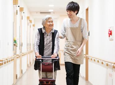 【看護STAFF】<有料老人ホームでのお仕事>利用者様の、日常生活全般のサポート◎子育てが一段落した方・ブランクのある方必見!