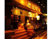こちらは溝の口店!街を歩いているとパッと目を引くような雰囲気のある外観。お客様の笑顔・笑い声に包まれた明るいお店です!