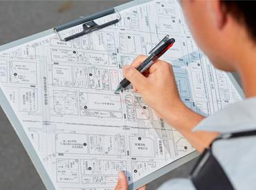 """【地図調査スタッフ】歩きながら""""表札""""や""""ビルの表示""""が前回の地図と変わっていないかcheck★<調べたものが形になる!!>やりがいのあるお仕事です。"""