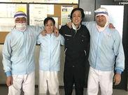 「黙々と無言で仕事したい…」という方にピッタリなお仕事! 食品工場で、機械を洗うだけ◎男性スタッフ活躍中★