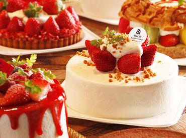【調理補助STAFF】\毎年大人気のレアバイト/メープルハウスのケーキ・オードブルづくりをお手伝いしませんか★1日{3時間}からサクッとOK!