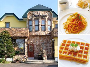 糸井駅近くのオシャレなカフェレストラン◇*.゜ カフェで働くのが初めての方も 出来る事から始めていきましょう!