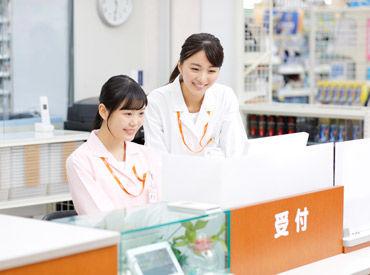 調剤薬局での医療事務スタッフを大募集☆ 未経験の方も、経験がある方も活躍できるお仕事です!