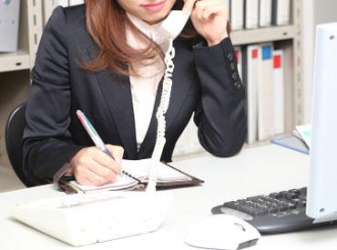 【事務STAFF】◇Word・Excelの基本操作ができればOK!嬉しい土日祝休み⇒プライベートも充実◎大手企業で安定をGET♪正社員を目指せます★