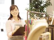 «高時給1500円»フルタイムOK!4月~5月限定で集中して稼ぎたい方にピッタリです♪お仕事の前後でお買い物も楽しめますよ!