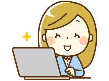スタッフ全員みんなとっても仲良し♪*。 女性スタッフが8割で働きやすい環境です!