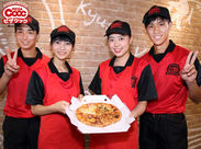 今年で30周年!!福岡生まれのピザ屋で働こう◎ 美味しいピザを社割で食べれたり、休みの融通OKなど…オススメPOINTたくさんです!