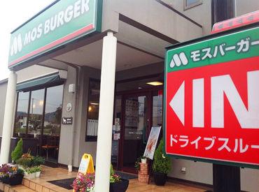 日本生まれのおなじみバーガーSHOP♪「モスバーガー」で働こう!