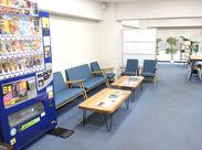 ≪キレイなオフィスでのびのびバイト♪≫ 練習場は別の場所にあるので、事務所は静かな雰囲気◎ 自分のタイミングで休憩OK!