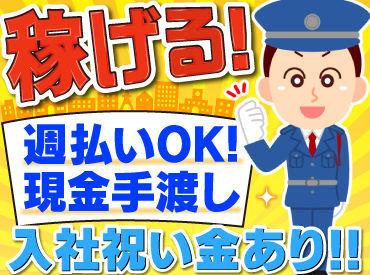 ▼営業拠点について 長崎を中心に14箇所の拠点があります。ご希望をお伺いして勤務地を決めましょう!