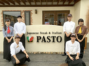和風ステーキ&イタリアンのPasto岡崎店★ 週1・2h~OKのゆるシフトで働きやすさ抜群!