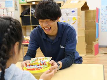 """【学童STAFF】★「子どもが好き」その気持ちが一番大切★一緒に遊んだり、宿題をチェックしたり…""""楽しい""""学童でNEWバイトはじめませんか?*"""