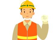 〈日払い〉だから、毎日がお給料日♪ なんと!昇給チャンスは年3回!!! 社会保険完備◎社員登用ありetc 定着率バツグンなんです!