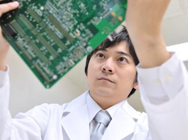 【半導体部品製造】◆IT・エンジニア系に興味のある方へ◆◆未経験から技術職に挑戦しませんか◆