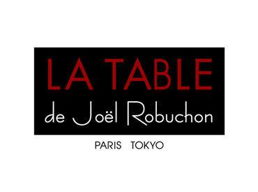 ロブション氏がプロデュースする、世界有数のレストラン!調理スキルを磨きながら、誇りを持って働ける職場です。
