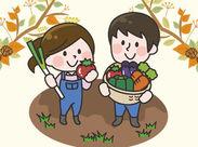 大自然の中、美味しい野菜を家庭に届けるお手伝いをしてみませんか?自宅から送迎があるので勤務地までもらくらく通えます♪