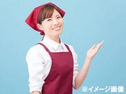 『有名人に会えるかも…!?』 福岡空港のお土産SHOPでお仕事★ 現在、全25名が働いてるので 未経験の方にもフォロー体制万全◎