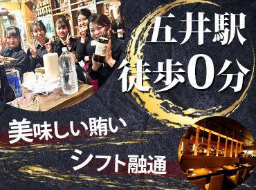【お金が貯まるバイト】高時給1000円に加えて、まかないも大満足☆高校生~大歓迎!