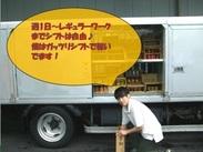商品補充のお手伝いも☆でも大変な力仕事はないから、安心してくださいね◎