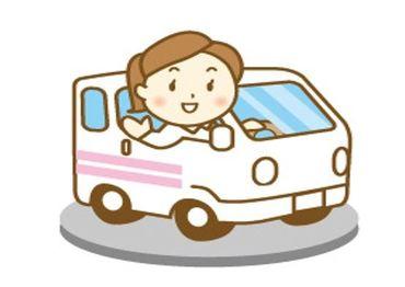 ≪決まったルートで安心≫ ルート配送が初めての方でも大丈夫◎ 未経験でも運転免許があればOK!お気軽にご応募どうぞ★