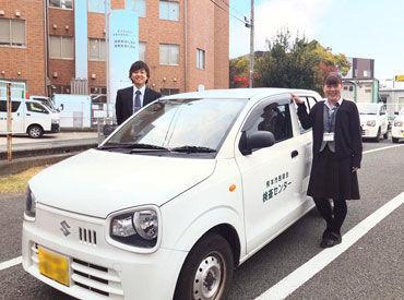 ドライバー経験がなくても大丈夫◎ 最初は先輩と一緒にスタート! 社用車はコンパクトな軽自動車です。
