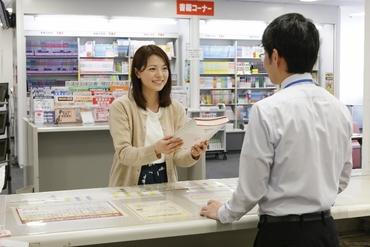 安定して勤務できるお仕事をお探しの方、必見! 採用後は【阪南大学内の資格講座カウンター】で 勤務して頂きます!