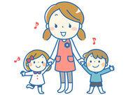 豊田市内の各小学校での募集です♪詳しくは▼最下部の項目をチェック▼