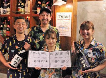 ↑こちらは『横浜東口』♪ どこか懐かしいレトロな雰囲気が魅力…* 毎日ワイワイ楽しく働ける仲間がたくさん◎