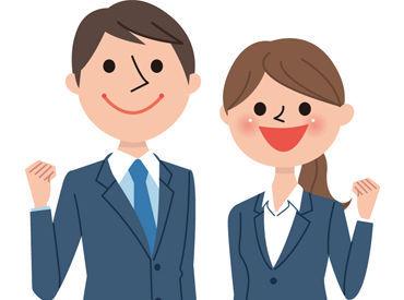 お客様の大切な時間を考え、創るお仕事。 もちろん社員の幸せや生活も大事に◎しっかり休めます! ◆年間休日115日 ◆長期休み有
