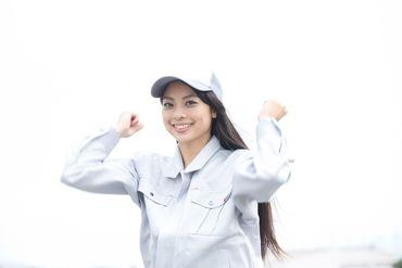 【軽作業員】◎簡単×稼げる!希望の勤務地・時間でサクッと働こう!ライフスタイルに合わせて&高待遇で効率良く稼ぐなら当社へ☆彡