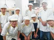 ≪埼玉県内に263件の事業所≫「家から通いやすい」「子どもの保育園の近く」などなどの相談も大歓迎です♪